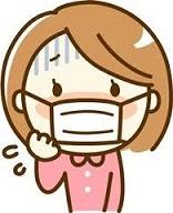 風邪や花粉症 2